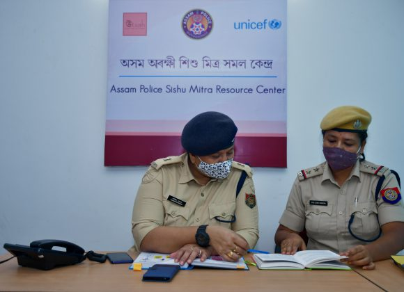 Chief Minister of Assam launches the Assam Police Sishu Mitra Resource Center