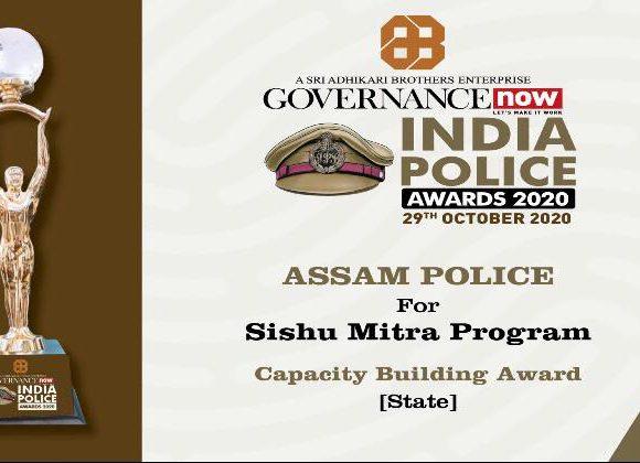 Assam Police wins National level Award for Sishu Mitra Program: