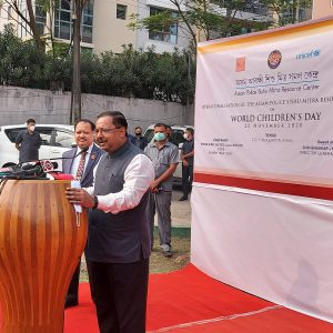 World Children's Day : Judge, Bombay High Court and DGP, Assam operationalise Police Sishu Mitra Resource Center